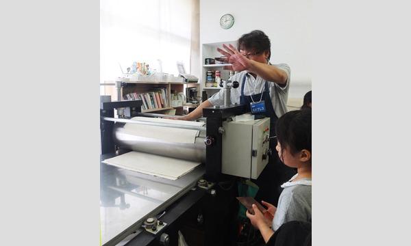 夏の3331こども芸術学校【版画教室】 イベント画像3