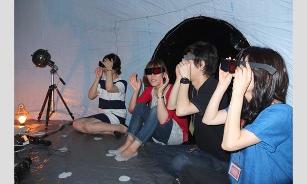 夏の3331こども芸術学校【3D体験教室】 イベント画像1