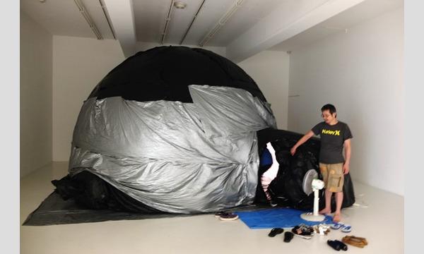 夏の3331こども芸術学校【3D体験教室】 イベント画像3