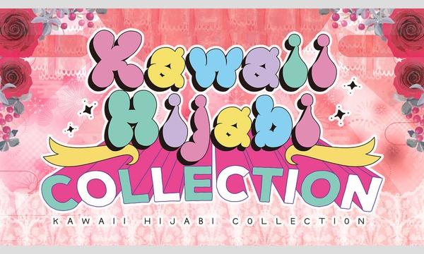 「Kawaii Hijabi Collection」お茶会 イベント画像1