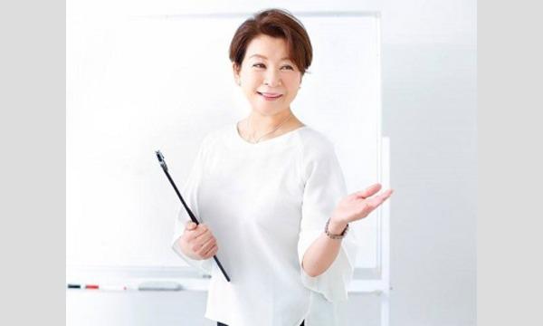 大阪:「あがり症」をカンタンに克服する!メンタルトレーニング実践セミナー イベント画像1