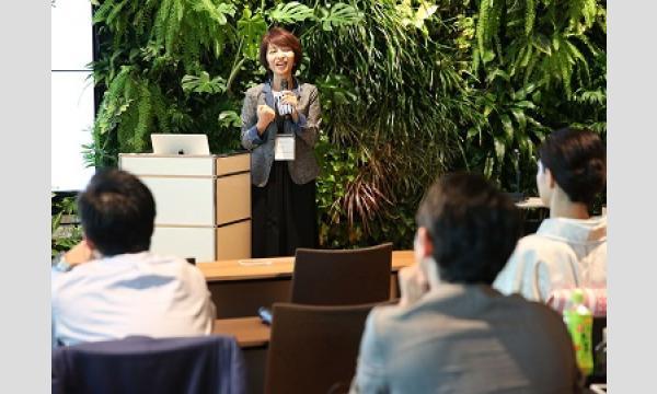 熊本:人前で話すのが楽になる!!60分話しても全く緊張しない「話し方トレーニング」実践セミナー イベント画像1