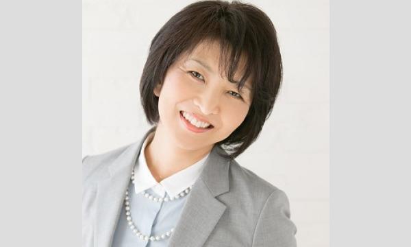 熊本:人前で話すのが楽になる!!60分話しても全く緊張しない「話し方トレーニング」実践セミナー イベント画像2