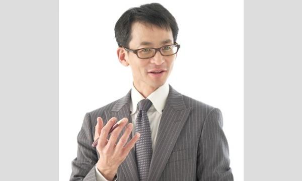 青森:説明下手を克服する!30秒で思いを伝える「ピンポイントトーク」実践セミナー イベント画像2