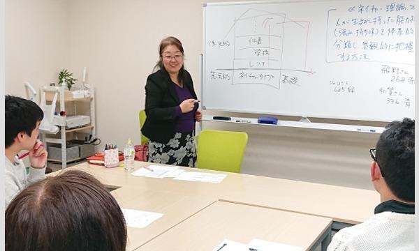 札幌:【あがり症を根絶する!!】100人の前で話してもまったく緊張しない「話し方トレーニング」実践セミナー イベント画像1