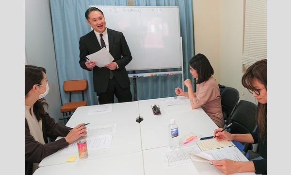 三宮:説明が上手くなる!30秒で思いを伝える「ピンポイントトーク」実践セミナー イベント画像2