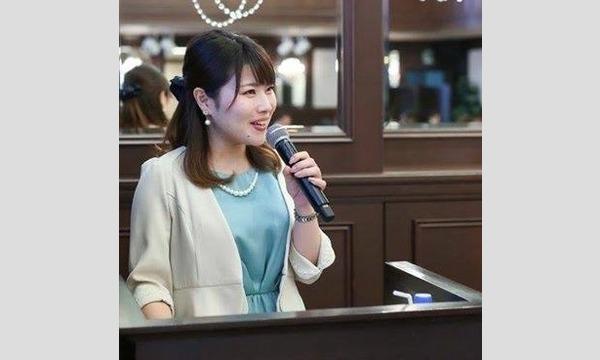大阪:人前で話すのが楽になる!!60分話しても全く緊張しない「声と表現力」のトレーニング実践セミナー イベント画像1