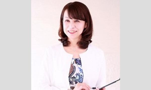 名古屋:説明下手を克服する!30秒で思いを伝える「ピンポイントトーク」実践セミナー イベント画像2