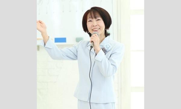 岡山:人前で話すのが楽になる!!60分話しても全く緊張しない「声と表現力」のトレーニング実践セミナー イベント画像1