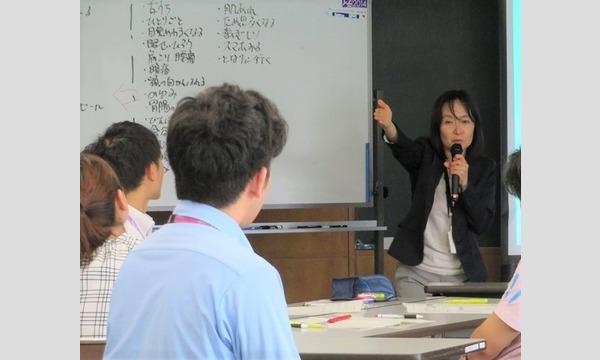 福岡:説明下手を克服する!30秒で思いを伝える「ピンポイントトーク」実践セミナー イベント画像2