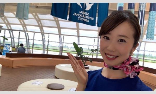 仙台:自然に会話が盛り上がる!「好かれる人の話し方」実践セミナー イベント画像2