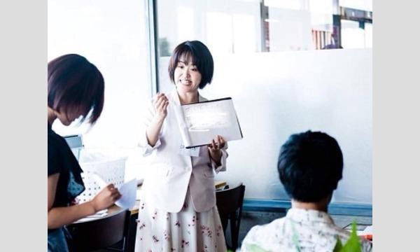 石川:人前で話すのが楽になる!!60分話しても全く緊張しない「話し方」トレーニング実践セミナー イベント画像1