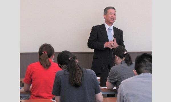 岐阜:人前で話すのが楽になる!!60分話しても全く緊張しない「話し方」トレーニング実践セミナー イベント画像2