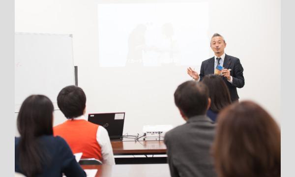 株式会社モチベーションアンドコミュニケーションの【オンライン】1回で相手のニーズを100%把握する!「聞く力」向上セミナーイベント