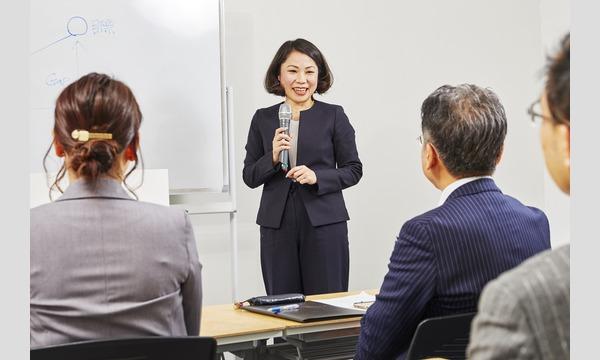 株式会社モチベーションアンドコミュニケーションの【オンライン】人前での震えがおさまる!緊張せずに堂々と話せる「話し方トレーニング」実践セミナーイベント