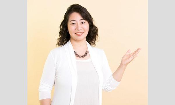 沖縄:【あがり症を根絶する!!】100人の前で話してもまったく緊張しない「話し方トレーニング」実践セミナー イベント画像2
