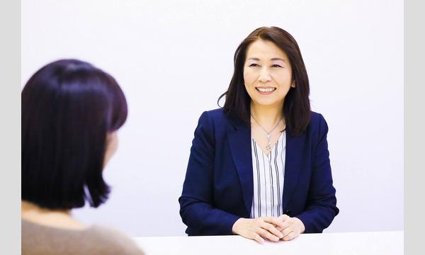 札幌:説明下手を克服する!30秒で思いを伝える「ピンポイントトーク」実践セミナー イベント画像1