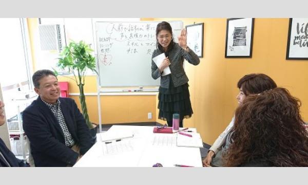 名古屋:人前で話すのが楽になる!!60分話しても全く緊張しない「声と表現力」のトレーニング実践セミナー イベント画像1