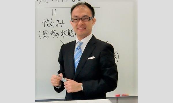 西新宿:【できるビジネスマンは話が短い!!】言いたいことを10秒でまとめてズバっと伝える「伝わる話し方」実践セミナー イベント画像2