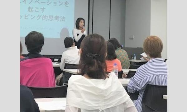 神戸:人前で話すのが楽になる!!60分話しても全く緊張しない「話し方」トレーニング実践セミナー イベント画像3