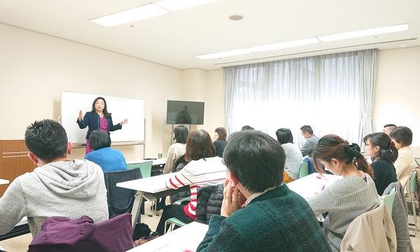 仙台:【あがり症を根絶する!!】100人の前で話してもまったく緊張しない「メンタルトレーニング」実践セミナー イベント画像2