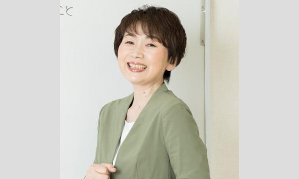 新潟:説明下手を克服する!30秒で思いを伝える「ピンポイントトーク」実践セミナー イベント画像2