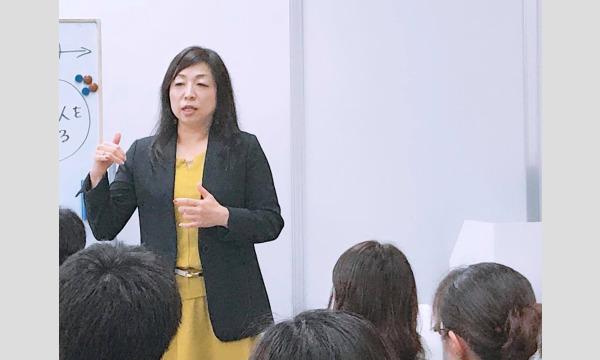 仙台:【あがり症を根絶する!!】100人の前で話してもまったく緊張しない「メンタルトレーニング」実践セミナー イベント画像1
