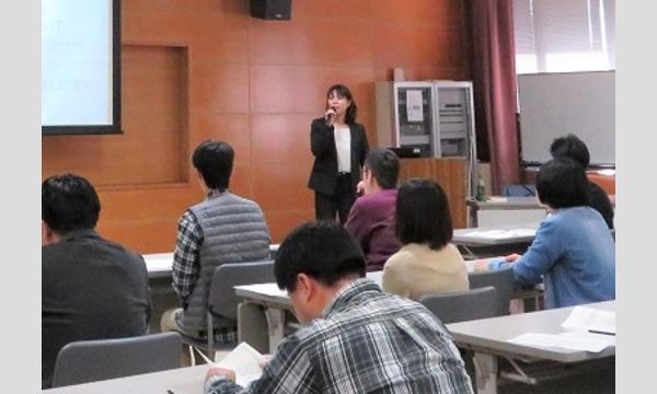 宮崎:人前で話すのが楽になる!!60分話しても全く緊張しない「話し方トレーニング」実践セミナー イベント画像1
