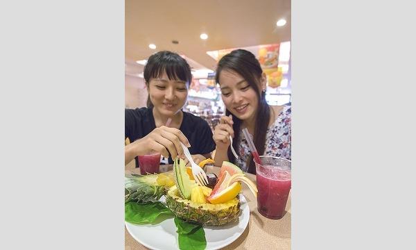 OKINAWAフルーツらんど【入場料10%割引】 イベント画像2