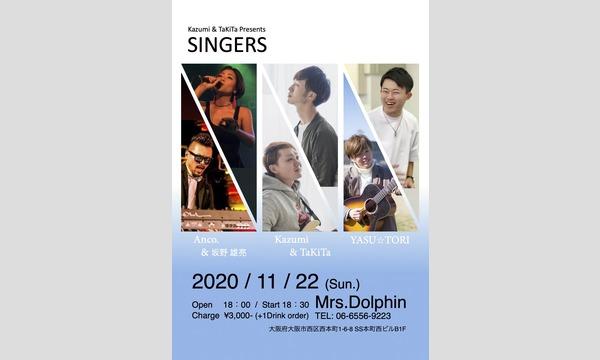 2020.11.22(日)Kazumi & TaKiTa Presents 「SINGERS」有料配信閲覧チケット イベント画像1