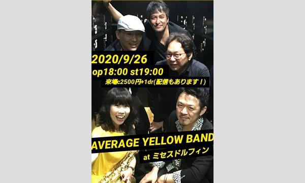 livehouse Mrs.Dolphinの2020.9.26(土)Average Yellow Band配信閲覧チケットイベント