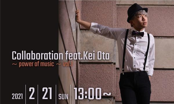 livehouse Mrs.Dolphinの2021.2.21(日)Collaboration feat.Kei Ota 有料配信閲覧チケットイベント