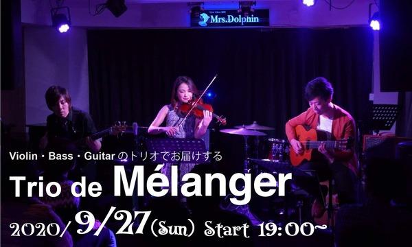 livehouse Mrs.Dolphinの2020.9.27(日) Trio de Mélanger 有料配信閲覧チケットイベント