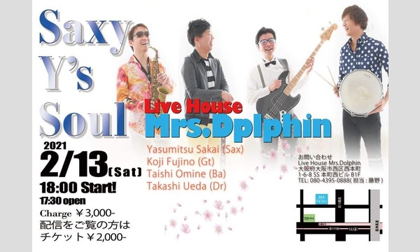 livehouse Mrs.Dolphinの2021.2.13(土)Saxy Y's Soul」有料配信ライブ閲覧チケットイベント
