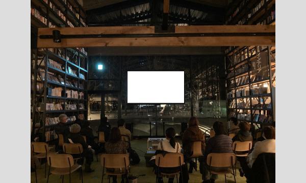 ブックストアシネマ -映画と原作- vol.3『勝手にふるえてろ』 イベント画像2