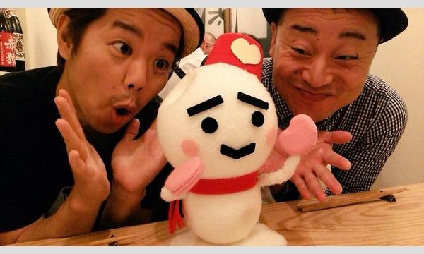 恋のあるある爆笑BONBON夏の生放送12日夜会公演 イベント画像2
