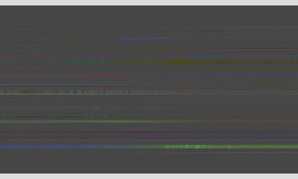 """Philhamonic liminales-Visual,AI,Composition-"" イベント画像1"