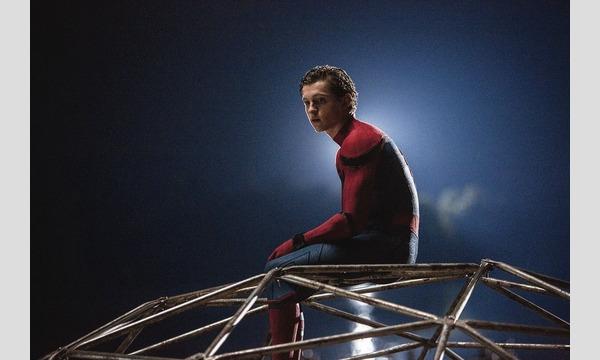 スパイダーマン・ホームカミング100人上映会 イベント画像2
