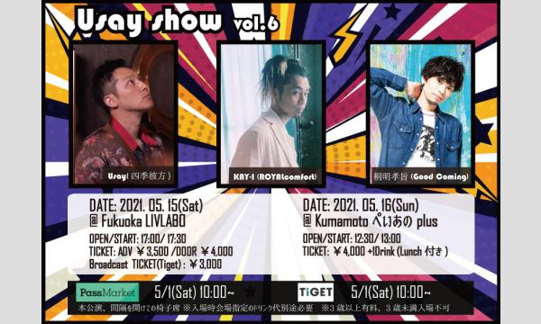 Usay show vol.6 -in Kumamoto- イベント画像1