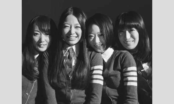 1966カルテットのザ・ビートルズ来日50周年記念ライブ!「1966-1966!」 イベント画像3