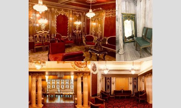 Salon de Chateau午前撮影専用時間(100分) イベント画像3