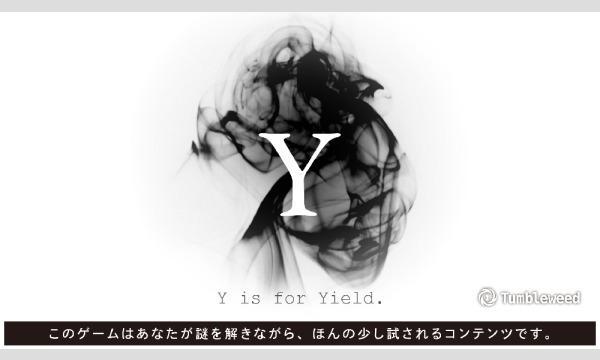 タンブルウィード『Y』【追加公演】《当日券専用販売サイト》 イベント画像1