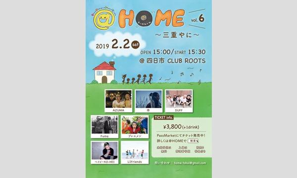 @HOME  vol.6 イベント画像1