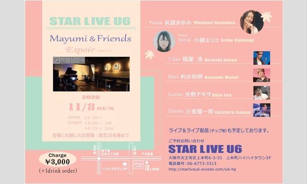 Mayumi & Friends Special イベント画像1