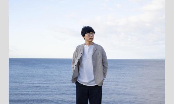 "Yoshinori Aoki 2nd Tour 追加公演 ""夏の十文字星"" イベント画像1"