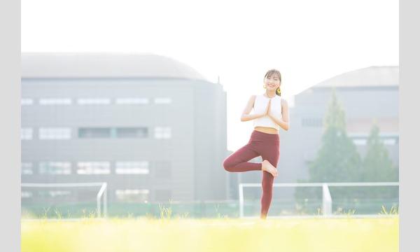 【オンライン】Mindfulness Yoga 〜ワーク付き〜 イベント画像2
