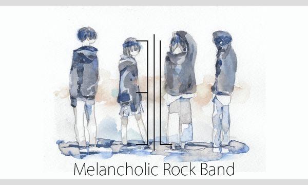 メランコリックロックバンド『ヨル』 ONEMAN LIVE -ヨルノオト-(来場チケット)※来場特典付き イベント画像2
