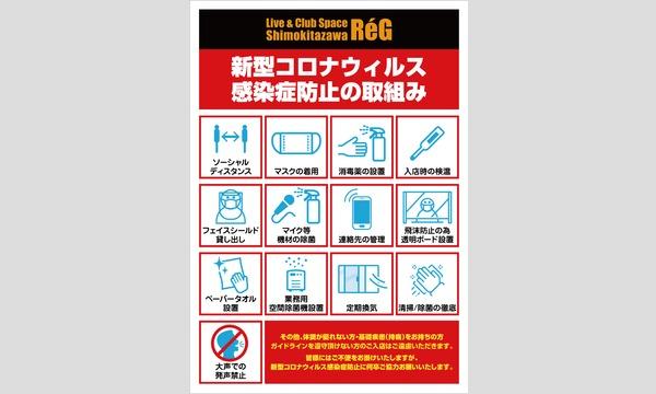 メランコリックロックバンド『ヨル』 ONEMAN LIVE -ヨルノオト-(来場チケット)※来場特典付き イベント画像3