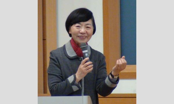 特別講座「ことばと人間を自然科学する」 イベント画像2