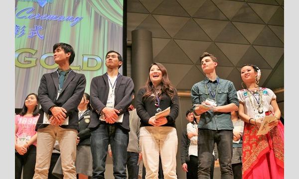 第6回 LMP Youth TOKYO イベント画像1